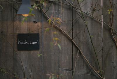 hoshizumi