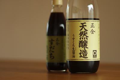 正金の醤油