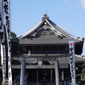 豊川稲荷神社